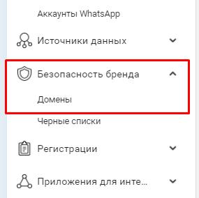 Facebook API. Меню