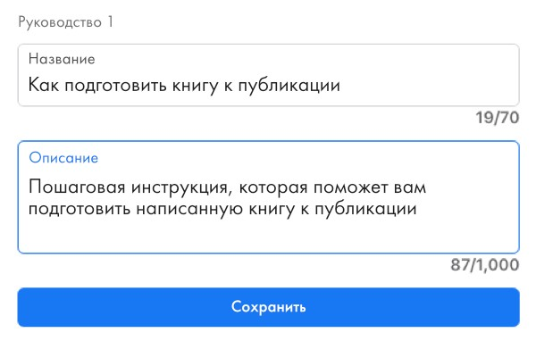 Обновления Facebook. Гайд