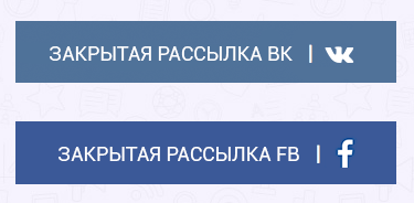 Сайт компании. Кнопка