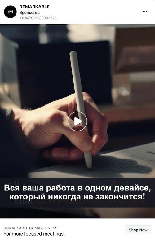 Видеореклама. Текст