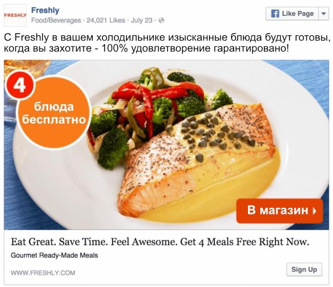 Дизайн рекламы. Текст