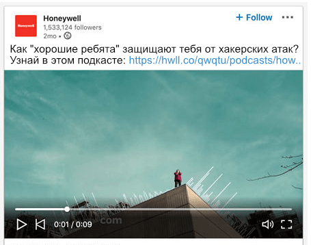 Текст рекламы. Вопрос