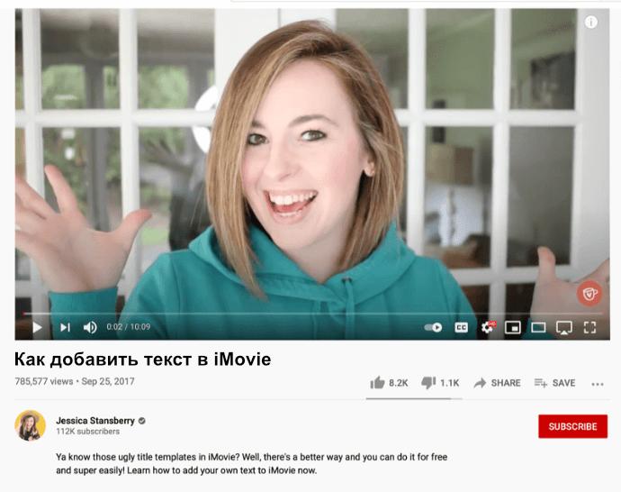Youtube для бизнеса. Видео