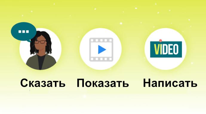 Cоздать видео. Метод